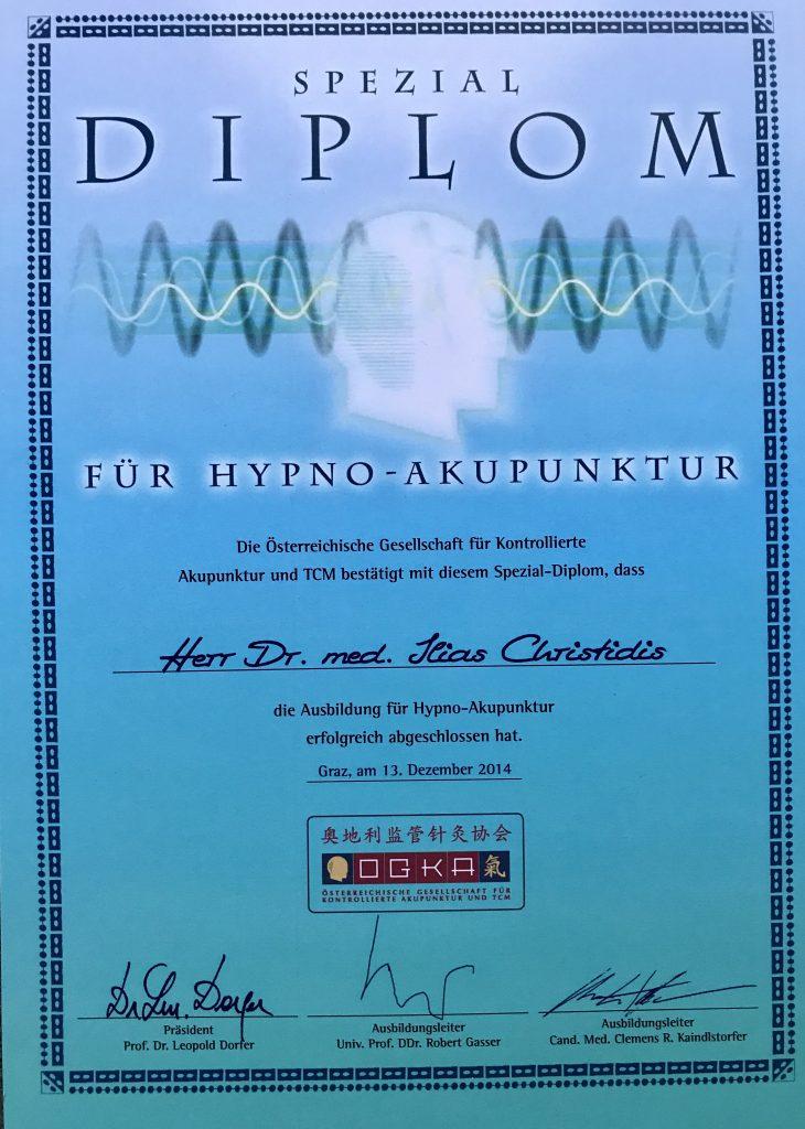 Hypnose+Akupunktur=….die entspannende Akupunktur!