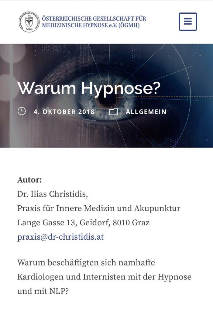 Warum verwende ich die wirkungsvolle Methode der Hypnose ?